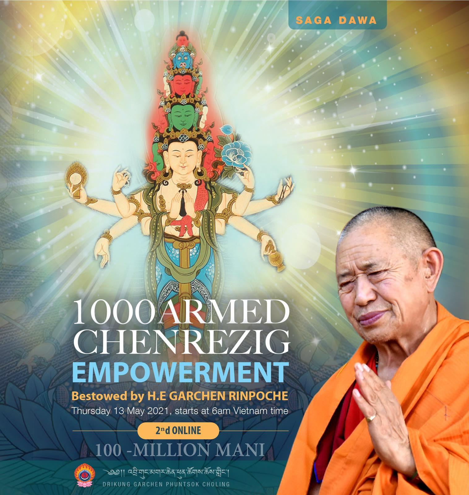 Chenrezig Empowerment with Garchen Rinpoche