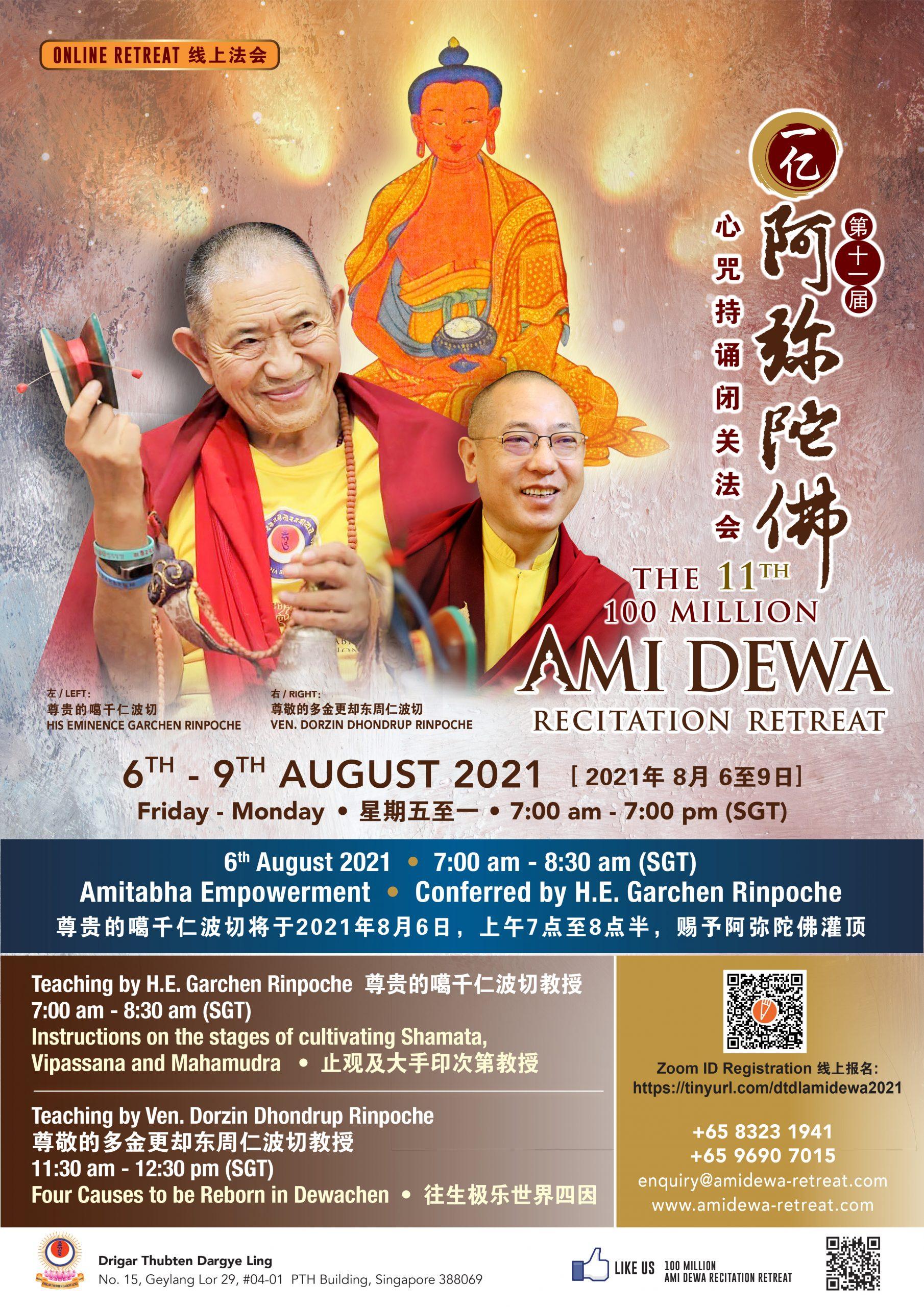Amidewa retreat poster